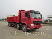 运力牌LG5310ZLJZ4型自卸式垃圾车