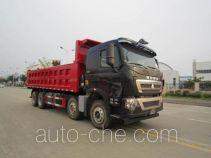 运力牌LG5311ZLJZ4型自卸式垃圾车