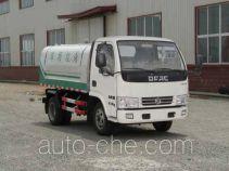 广燕牌LGY5040ZLJE5型垃圾转运车