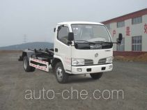 Guangyan LGY5040ZXX detachable body garbage truck