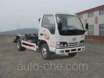 Guangyan LGY5041ZXX detachable body garbage truck