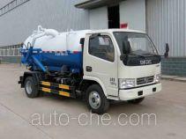 广燕牌LGY5070GXWE5型吸污车