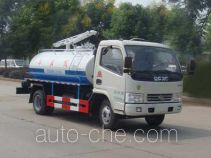 Guangyan LGY5071GXE suction truck
