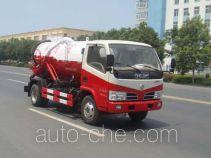广燕牌LGY5071GXW型吸污车
