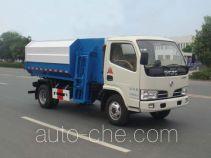 Guangyan LGY5071ZZZ self-loading garbage truck