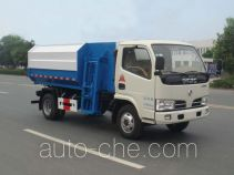 Guangyan self-loading garbage truck
