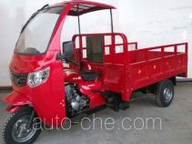 Longheng LH175ZH-3 cab cargo moto three-wheeler