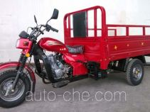 Longheng LH175ZH-5 cargo moto three-wheeler