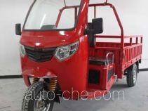 Longheng LH200ZH-3 cab cargo moto three-wheeler