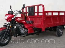 Longheng LH250ZH-2 cargo moto three-wheeler