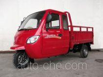 Longheng LH250ZH-5 cab cargo moto three-wheeler