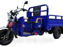 Luohuangchuan LHC150ZH-10C cargo moto three-wheeler