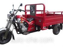 Luohuangchuan LHC150ZH-7C cargo moto three-wheeler