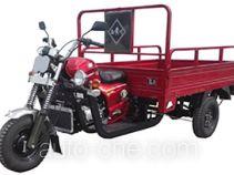 Luohuangchuan LHC200ZH-2C cargo moto three-wheeler
