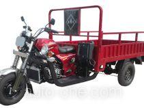 Luohuangchuan LHC250ZH-C cargo moto three-wheeler