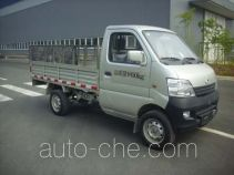 Zhengyuan LHG5020CTY trash containers transport truck