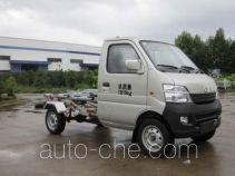 Zhengyuan LHG5020ZXX detachable body garbage truck