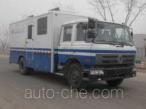 Huamei LHM5141XYQ instrument vehicle