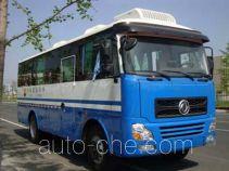 Huamei LHM5171XYQ instrument vehicle