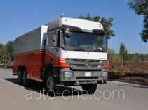 Huamei LHM5256TCJ80 logging truck