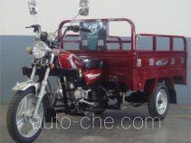 Luojia LJ110ZH cargo moto three-wheeler