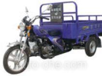 Luojia LJ110ZH-3 cargo moto three-wheeler