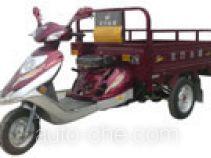 Luojia LJ110ZH-5 cargo moto three-wheeler