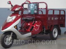 Luojia LJ110ZH-C cargo moto three-wheeler