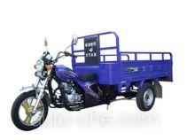 Luojia LJ150ZH-2C cargo moto three-wheeler