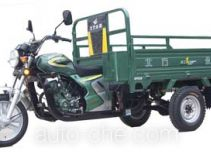 Luojia LJ150ZH-3 cargo moto three-wheeler