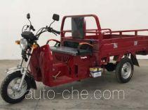 Lejian LJ150ZH-A cargo moto three-wheeler