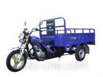 Luojia LJ175ZH-C cargo moto three-wheeler