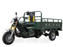 Luojia LJ200ZH-2 cargo moto three-wheeler