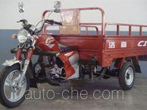 Luojia LJ150ZH-C cargo moto three-wheeler