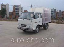 Lanjian LJC2810PCS low-speed stake truck