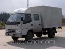 Lanjian LJC2810WX-II low-speed cargo van truck