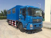 Lankuang LK5165TGL6 thermal dewaxing truck