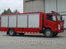 天河牌LLX5083TXFGQ40L型供气消防车