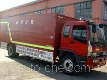 天河牌LLX5111TXFHJ108型化学事故抢险救援消防车