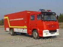 天河牌LLX5130TXFHJ108型化学事故抢险救援消防车