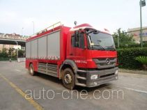 Tianhe LLX5134TXFZM32/B lighting fire truck