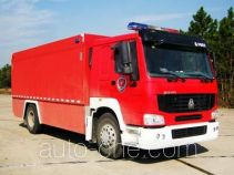 天河牌LLX5153TXFGQ40H型供气消防车