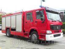 Tianhe LLX5153TXFHX25H chemical decontamination fire engine