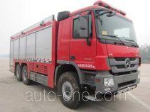 Tianhe LLX5254TXFGF60/B dry powder tender