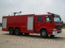 Tianhe LLX5310GXFSG150H fire tank truck
