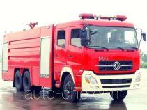 Tianhe LLX5313GXFSG150T fire tank truck