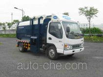 Metong dump sealed garbage truck