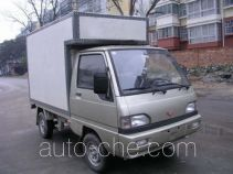 Wuling LQG5011XBW insulated box van truck