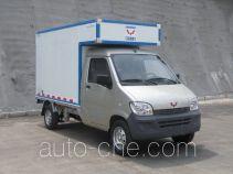 五菱牌LQG5020XXYBDQY1型厢式运输车
