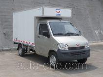 五菱牌LQG5020XXYBDQY2型厢式运输车